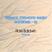 Trance Tremors Radio - Trance Sessions 2