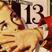 13 Terror Tunes