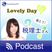Lovely Day 教えて税理士さん「税理士と言う仕事について」
