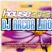 DjLino Music 2012 Mix (Ottobre - Novembre )
