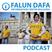 Активист на Фалун Дафа разказва за преследването на практиката в Китай в блиц интервю за БНР