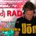 djRAD - Soulful House MIx April 2015
