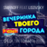 Dima Smirnoff's profile picture