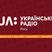 20-03 Радіодень (Сонячні діти Черкащини)