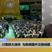 专家视点(马钊):川普联大演讲,勾勒美国外交路线图 - 9月 20, 2017