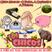 Chico News 54 - O Fedex, A Capivarig e a Pénheta