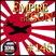 """Episode #146: """"Cadillac of the Skies""""   Empire of the Sun (1987)"""