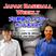 Vol. 7.23: Rafael Dolis, Tigers, Leading Hitters, Sarfate, Notes, HighHeat