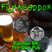 Episode 64 - 'Pre-Quiz Pub'