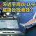 海峡论谈:习近平阅兵 辽宁号压境 震摄台独港独? - 7月 02, 2017