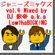 ジャニーズミックスvol.4/DJ 狼帝 a.k.aLowthaBIGK!NG image