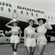 Disco Airlines: Global Takes On Funky Music image