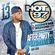 live on hot97 july 13th 2019 image