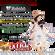Dj Lily Breakbeat 8D Audio - Dj ApriNaLdy™ Ft. Hi Patrick image