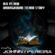 Old Vs New - Underground Techno Story mixed by Johnny Pereira image