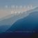 A Moment Apart - zoukable mixtape vol. 13 - beats and flow image