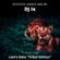 "Ecstatic Dance Lion's Gate ""Tribal Edition"" (15 August 2020) image"