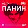 dj Andrey Panin - JoJo bar 2018 image