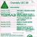 CHemistry 1998-12-05 Orlando Voorn image