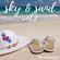 sky & sand vol.2 image