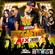 Dj Jamsha Reggaeton Mix 2019 image