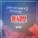 12/23 SLUSH PUPPiE [Mixed by @ChikoShire] image
