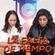 La Falta de Tiempo - Entre Amigas Podcast image