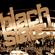 Sir George sound celebrities reggae with Black Slate and Pure Silk image