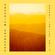 Gospel Jubilee Vol. 3 - A Mixtape image