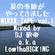 夏の季節がやってきましたMIXXX TAPE vol.1/DJ 狼帝 a.k.a LowthaBIGK!NG image