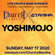 Church X Stamina 03 | Yoshimojo image