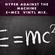 E=mc2  vinyl mix. image