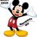 DJ RootBwoy's Mickey House Mix image