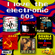 I love the electronic 80's Mix 17 image