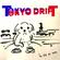 "#TOKYO DRIFT for weekender ""la vie en rose"" / Soul,Disco,Balearic,Chillout… image"