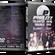 Philizz Video Yearmix 2016 Part 1+2 image