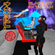 The Game Has Changed (TRON) @ Blacklist on the Run - 2016-06-04 image