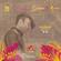 Django @ Electronic Garden 3 By Kamards Records 15 dec 2019 / Réunion Island (Guest Stephan Bazbaz) image
