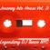 Legendary DJ Tanco NYC - Journey Into House Vol. 31 image