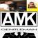Amk!- Deepth chill'n summer '20 image