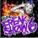 Freak Show Vol. 6 image