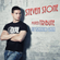 Steven Stone : Mixed Tribute image