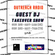 Hattronix DnB Mix for Outreach Radio 19th April 2021 image