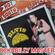 HONKY TONKIN - ROCKABILLY MASTERS VOL 1 image
