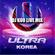 UMF KOREA 2015 DJ KOO Live Set image