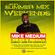 @DJMikeMedium 06-06-21 HOT 97 Summer Mix Weekend image