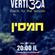 Hamsin @Vertigoa 2020-05-20 image