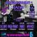 Pinkie @ rokagroove live (90-91 oldskool,breakbeat,house) 14.8.20 vinyl mix image