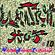 UnNumeroCualquiera - Elecktriphop X  14.07.19 image