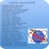 V. ROCKET INT - VOCAL TO VOCAL DUBPLATE MIX image